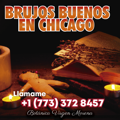 Amarres De Amor En Chicago Illinois!!!!!!.